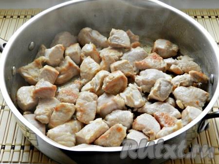 Свинину нарезать небольшими кусочками и обжарить на растительном масле до золотистой корочки.