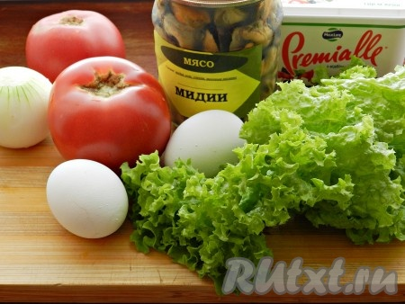 Ингредиенты для приготовления салата с маринованными мидиями