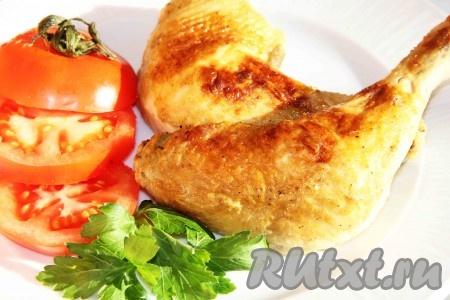 Аппетитную, вкусную, румяную курицу, приготовленную в горчичном маринаде, подать к столу горячей с гарниром.