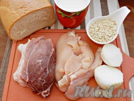 Ингредиенты для приготовления котлет из свинины и курицы