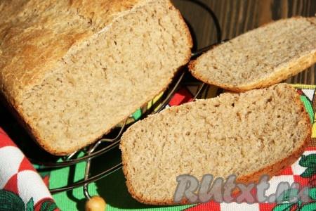 Печенье рогалики простой рецепт