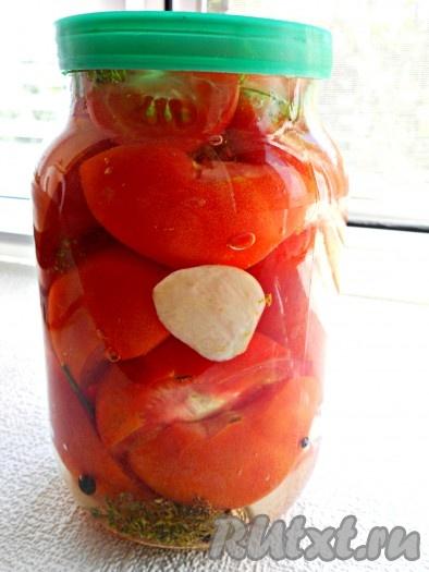 малосольные помидоры быстрого приготовления рецепт с фото