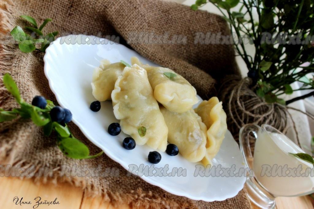 Рецепт вареников из черники
