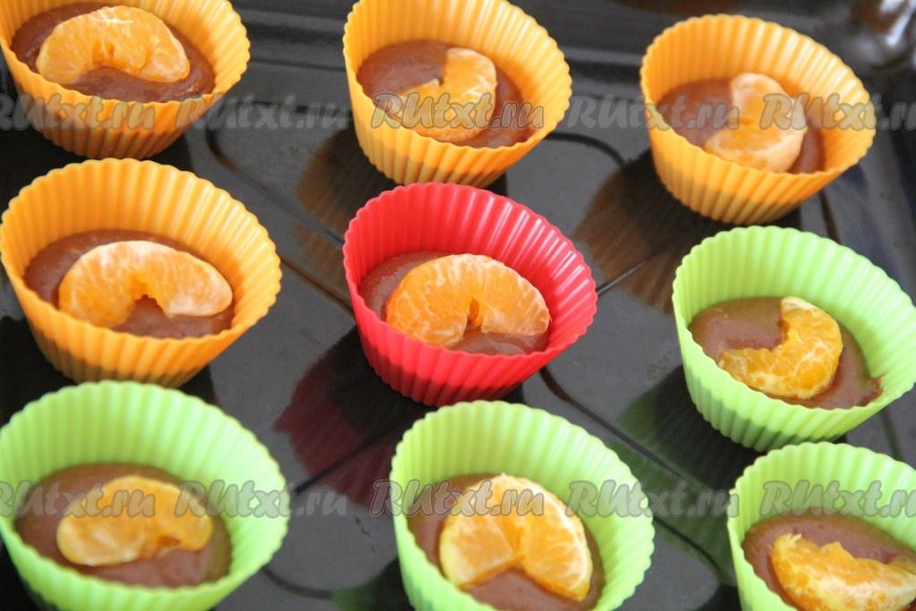 Кексы с мандаринами в силиконовых формочках