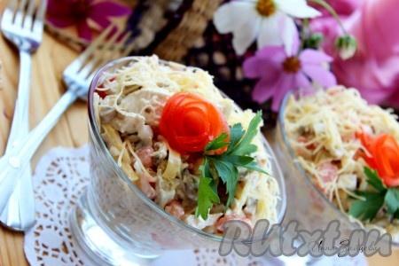 салат алекс с курицей рецепт с фото