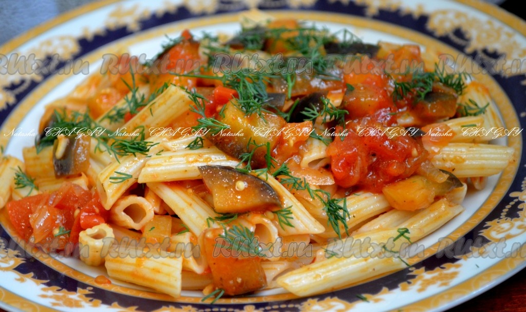 рецепт макароны с помидорами в духовке рецепт с фото