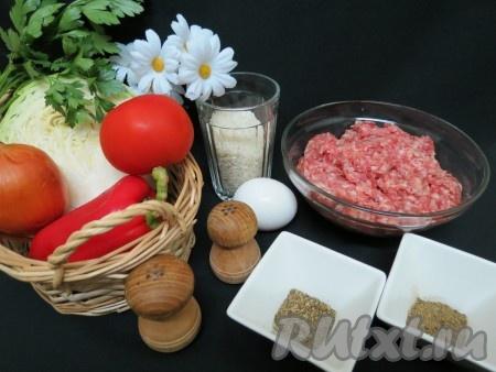 Для приготовления запеканки нам понадобятся фарш из свинины и говядины, капуста, помидор, перец, рис, яйца, базилик, орегано, лук, соль, перец.
