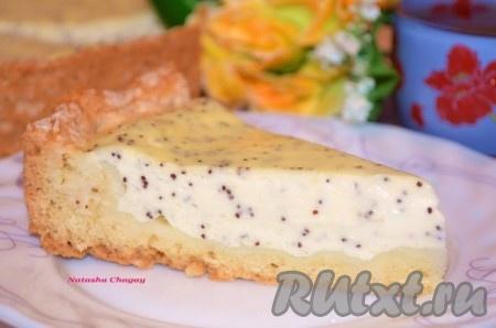 Вкусный, нежнейший пирог, приготовленный с сметанной заливкой, ПОЛНОСТЬЮ ОСТУДИТЬ перед нарезкой (можно оставить на ночь). Уверена вам понравится эта чудесная выпечка!