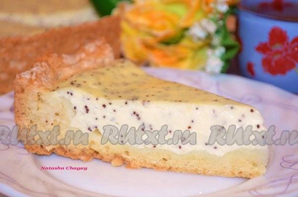 Пироги со сметанной заливкой