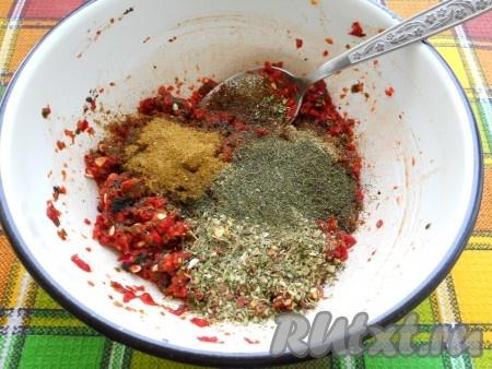 Добавить к перечной смеси сушеный укроп, хмели-сунели и кориандр.{amp}#xA;
