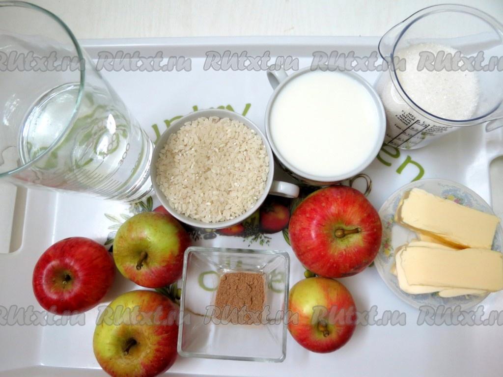 как похудеть на рисовой каше
