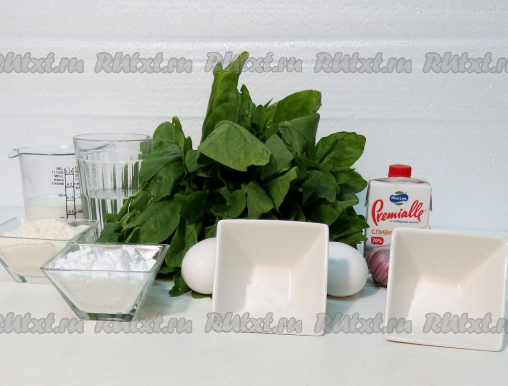 рецепт блинов вода плюс молоко