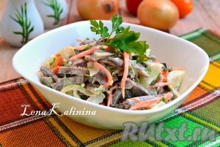 Выложить очень вкусный закусочный салат из сердца с маринованным луком в салатник, украсить веточкой петрушки и можно подавать к столу.