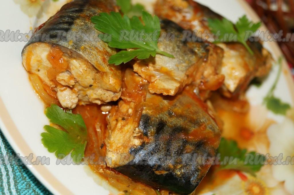 рецепт скумбрии в духовке с морковью и луком