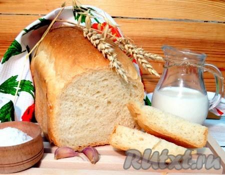По этому рецепту получается вкусный, мягкий внутри, с хрустящей корочкой, ароматный белый хлеб.