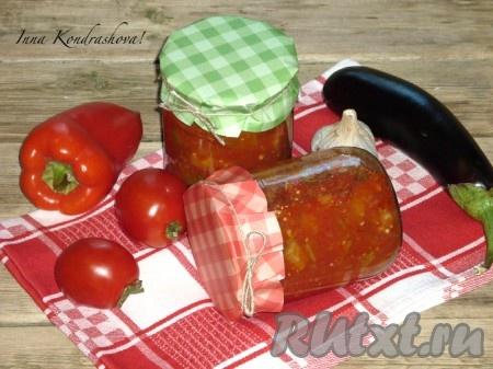 Очень вкусные баклажаны в томате готовы, остается дождаться зимы и открыть баночку вкуснейшей консервации.