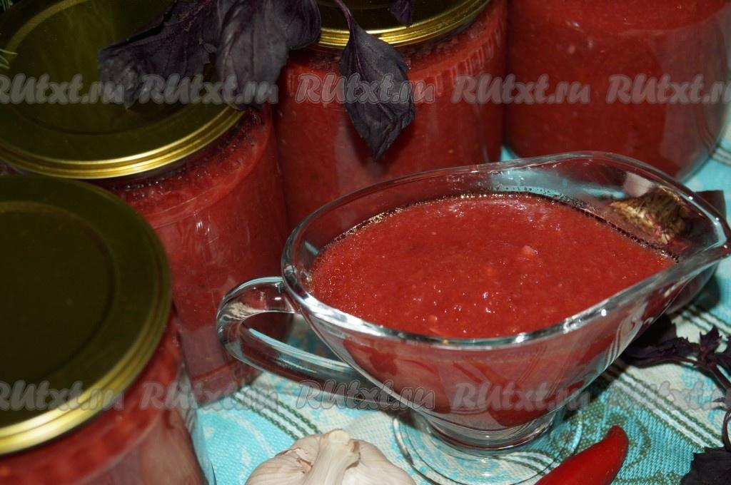 Кетчуп из слив на зиму рецепт