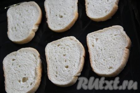 Противень для выпекания смазать растительным маслом. Выложить на противень кусочки хлеба.
