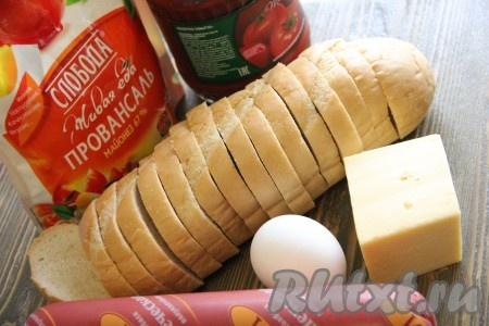 Подготовить продукты для приготовления горячих бутербродов с колбасой, сыром и яйцом.