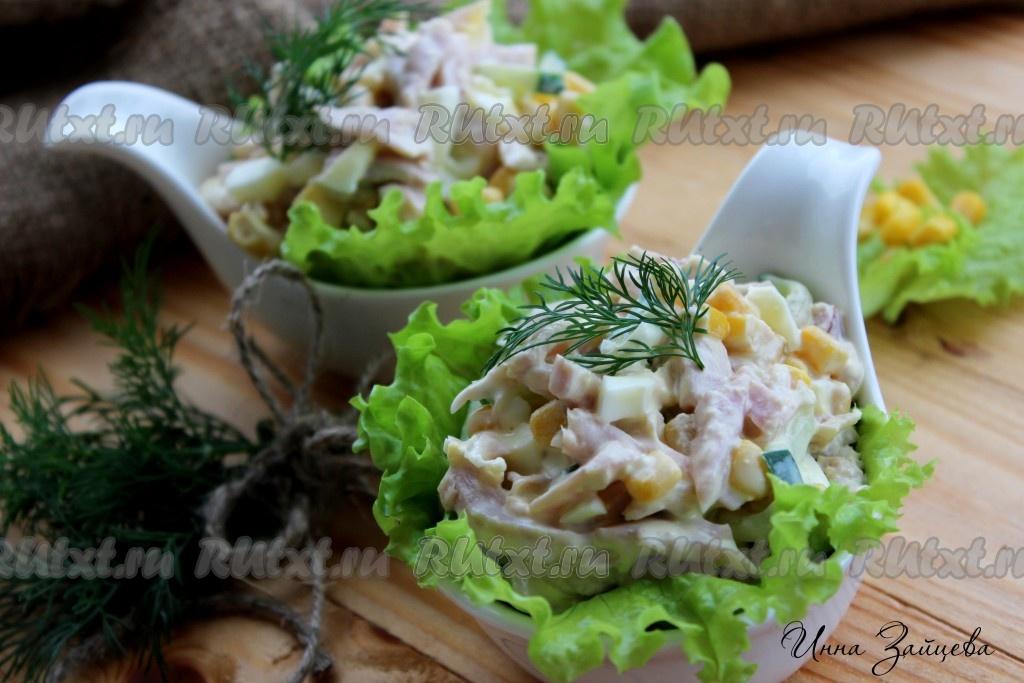 рецепт салат а из копченой курицы
