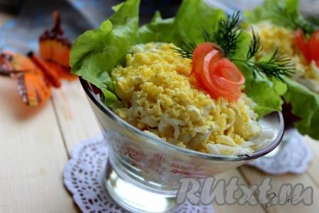 салат с курицей и морковью и болгарским перцем рецепт с фото