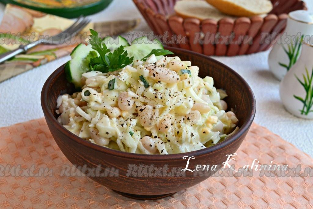 Салат капуста фасоль яйца