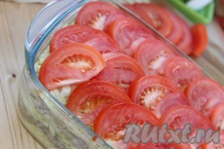 Последним слоем выложить помидоры.