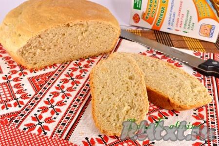 Выпекать очень ароматный домашний хлеб с отрубями в предварительно разогретой до 180 градусов духовке около 40 минут (до румяного цвета). Готовый хлебушек остудить на решетке и можно разрезать на ломти и подавать к столу.{amp}#xA;