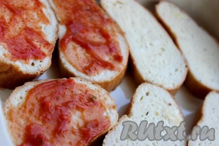 Смазать хлебные ломтики томатной пастой или кетчупом я использовала домашнее лечо).