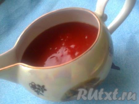 """Вкусный, пикантный домашний кетчуп """"шашлычный"""" из томатов готов."""