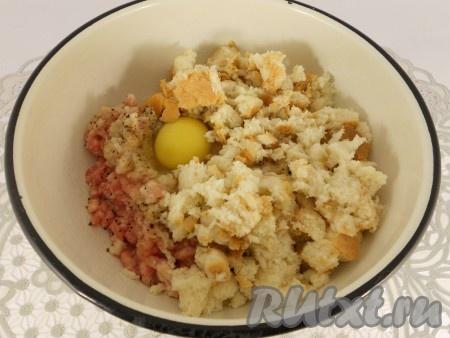 Батон замочить на 3-4 минуты в воде или молоке, отжать и добавить к фаршу вместе с яйцом.