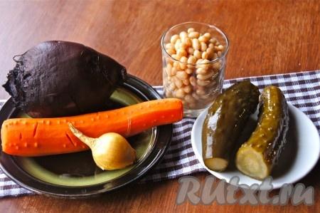 Свеклу сварить или запечь до готовности, остудить, очистить. Морковь сварить отдельно, остудить, очистить.