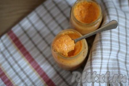 Как запечь тыкву в духовке кусочками с сахаром рецепт пошаговый 5
