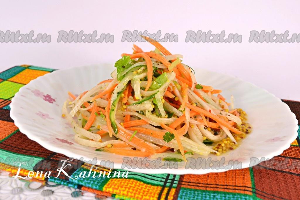 Салат с редькой дайкон, морковью и огурцом в 2019 году