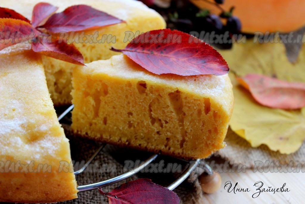 Тыквенный пирог рецепт в мультиварке