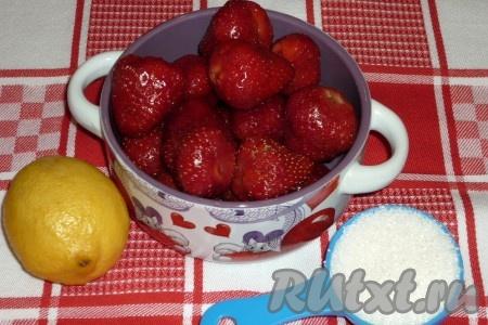 рецепт пирога из клубники в духовке