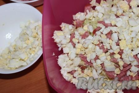 Яйца отварить вкрутую, охладить, очистить, нарезать мелкими кубиками, добавить в салат к пекинской капусте и копченой колбасе.