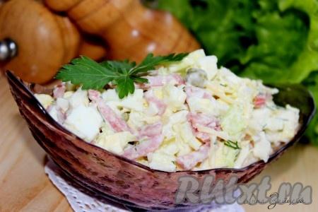 Хрустящий и очень вкусный салат из пекинской капусты с копченой колбасой готов.