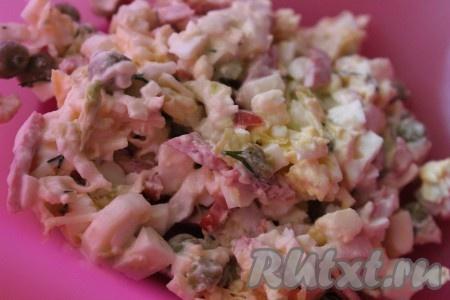 Заправить салат пикантной заправкой, тщательно перемешать, посолить и поперчить по вкусу.