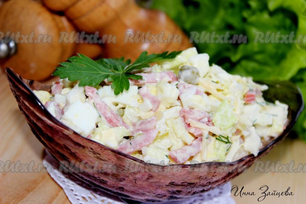 рецепт салата из пекинской капусты и копченой колбасой