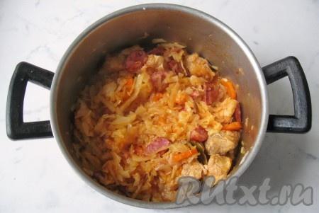 Бигус из свежей капусты со свининой готов. Необыкновенно ароматное и вкусное блюдо.