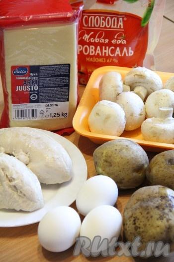 Подготовить продукты. Грудку сварить до готовности и остудить. Картофель, сваренный в кожуре, и яйца, сваренные вкрутую, остудить и очистить.