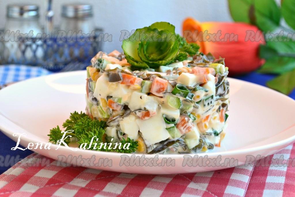 рецепт салат из морской капусты с кукурузой и