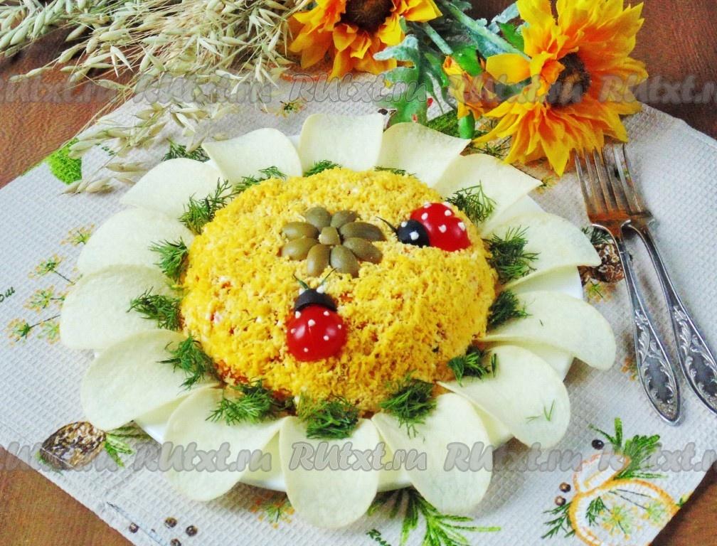 салат подсолнух рецепт с фото классический рецепт
