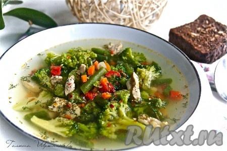 Суп с брокколи и стручковой фасолью