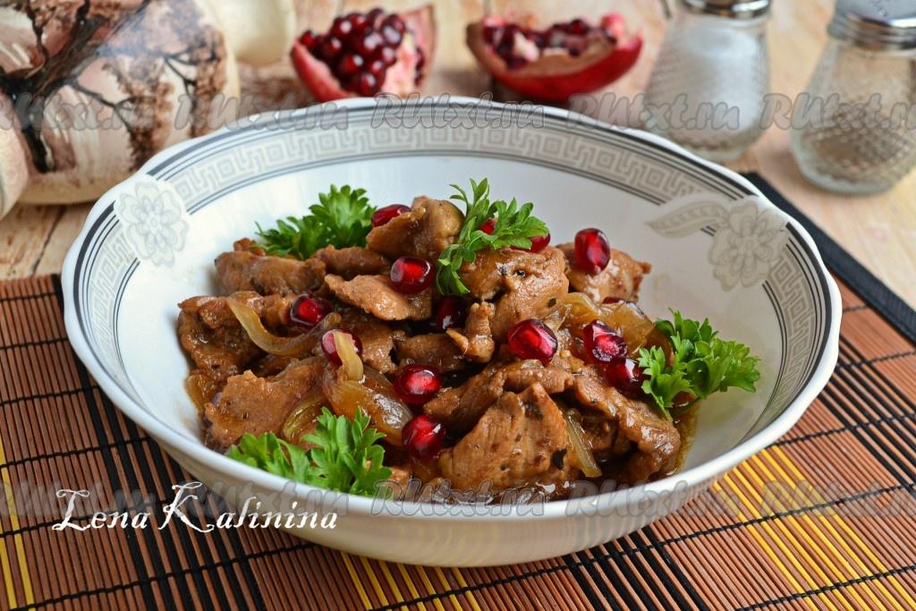 Свинина в гранатовом соусе на сковороде рецепт