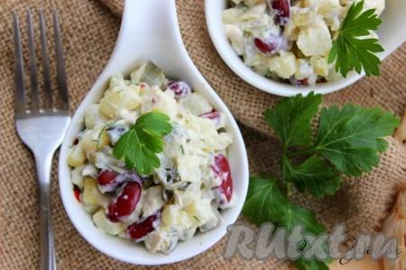 Наш невероятно вкусный, сытный и простойсалат с куриной грудкой и красной фасолью готов. Попробуйте приготовить этот салатик и я уверена, он вам непременно понравится!