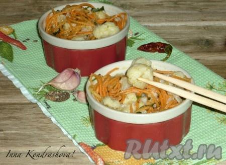 рецепты овощных салатов с морковью
