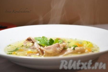 суп с булгуром с курицей