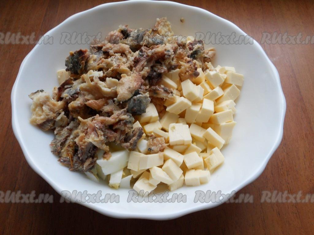 рецепт салат с сардиной и сыром
